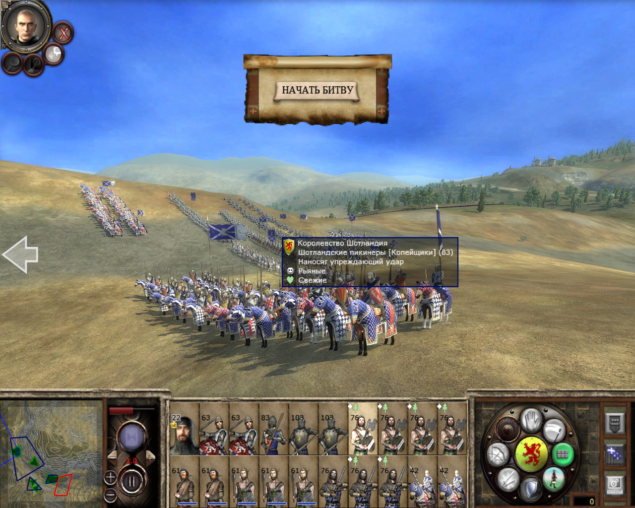 Medieval 2 total war kingdoms скачать патч 1.5, Total war.